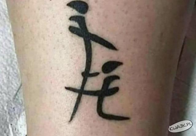 Chiński znak ;)