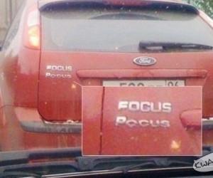 Focus Pocus :)