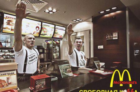 Niemiecki McDonald?